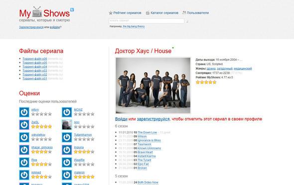 Myshows.ru - для тех, кто смотрит сериалы. Изображение № 1.