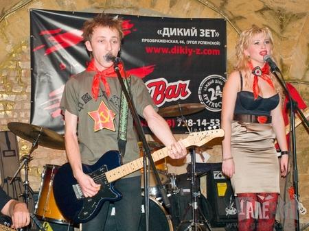 Панк-рок Шоу!. Изображение № 3.