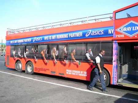 Автобус, милый мойавтобус. Изображение № 15.