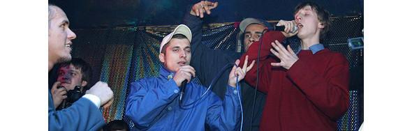 «Попросил, украл, одолжил» — Pitchfork о российской beats-сцене. Изображение № 6.