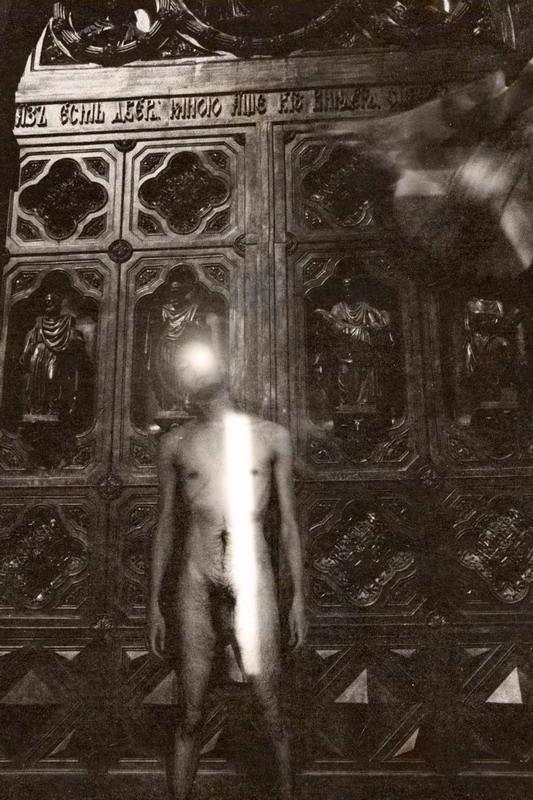Кир Эсадов. Вещи, переживаемые в одиночестве. Изображение № 14.