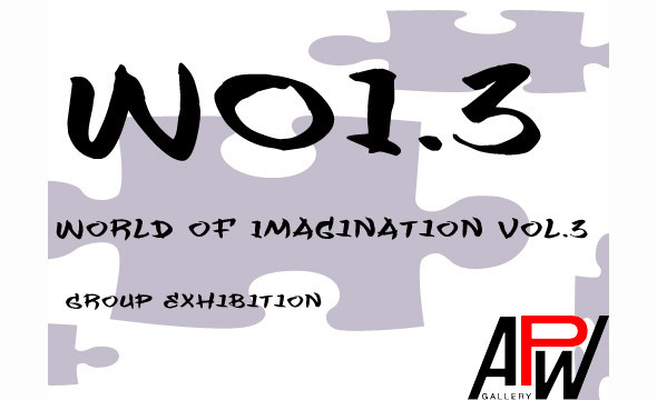 Джастин Рид на World of Imagination Vol.3. Изображение № 1.