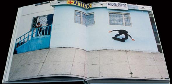 10 альбомов о скейтерах. Изображение №33.
