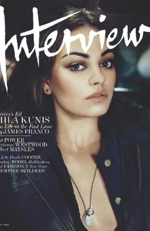 Mila Kunis/ Cover/ Interview Magazine/ August 2012. Изображение № 1.