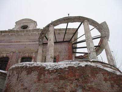 Руины усадьбы «Отрада». Изображение № 8.
