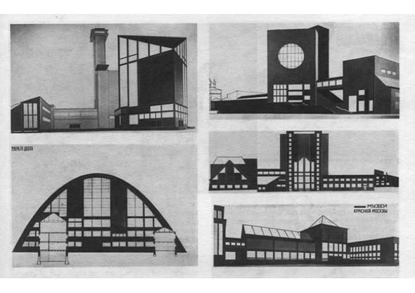 Арт-альбомы недели: 10 книг об утопической архитектуре. Изображение № 138.