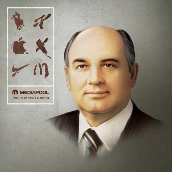 Киевский международный фестиваль рекламы. Победители. Изображение № 8.
