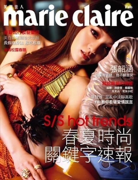 Коллекция Gucci SS 2011 появилась на 50 обложках журналов. Изображение № 39.