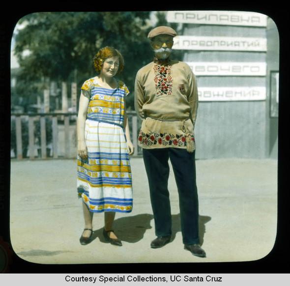 Изображение 31. Москва в цвете 1920-30х годов.. Изображение № 29.
