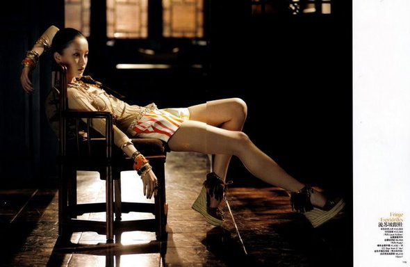 Жаркий выходной (China Vogue, Feb2009). Изображение № 3.