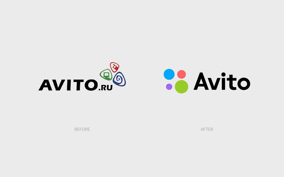 Редизайн «Авито»:  Как перепридумали главный сайт объявлений  в России. Изображение № 2.
