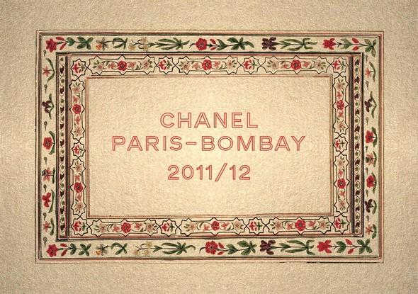 Chanel показали пре-осеннюю коллекцию. Изображение № 77.