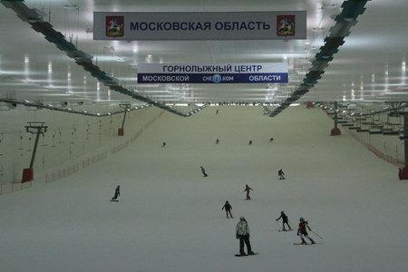 Круглогодичный горнолыжный курорт вКрасногорске. Изображение № 2.