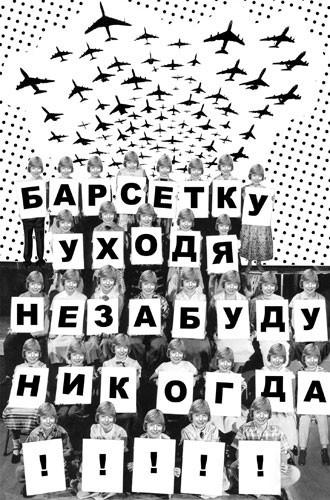 Изображение 5. Энциклопедия лоха.. Изображение № 5.