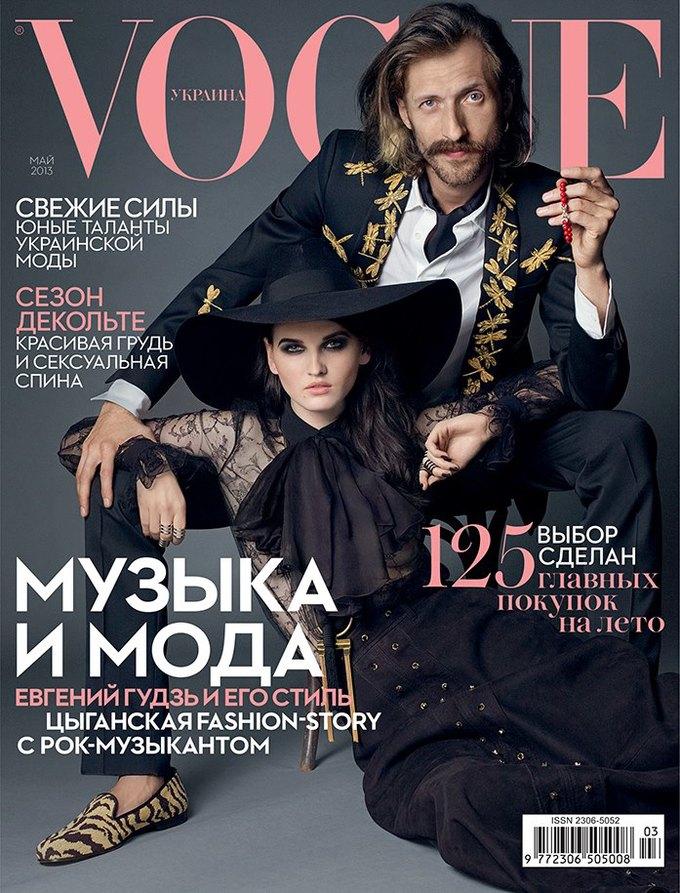 Показаны новые обложки Interview, T и Vogue. Изображение № 12.