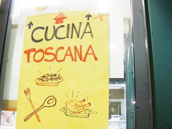 Изображение 45. Паста, антипаста и десерт из каштановой муки.. Изображение № 45.