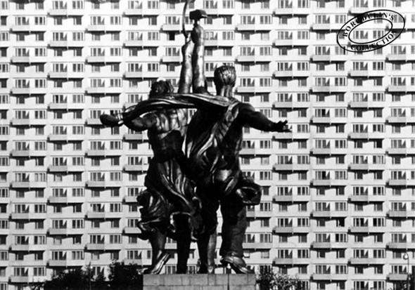 Рабочий и колхозница, 1990 г.. Изображение № 158.