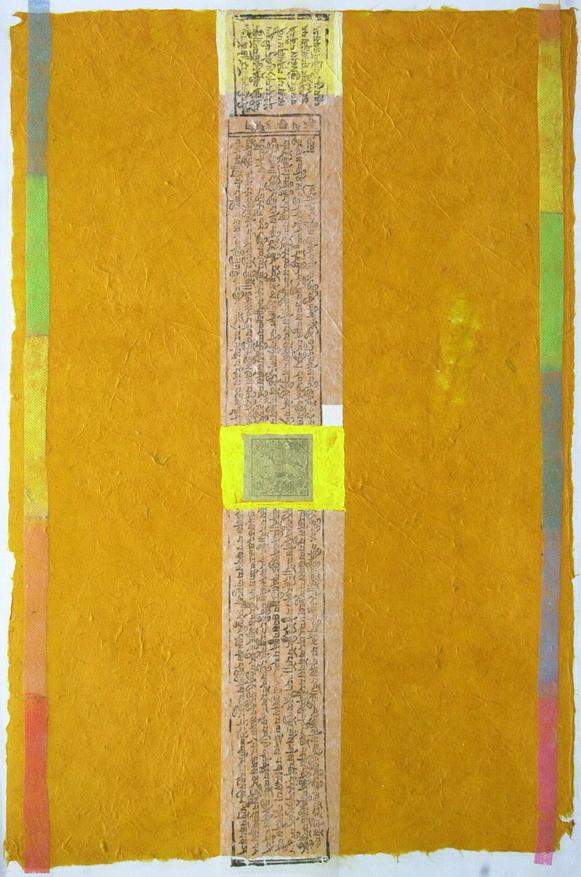 Кони воздуха. Дневник путешествия. Тибет. Изображение № 7.