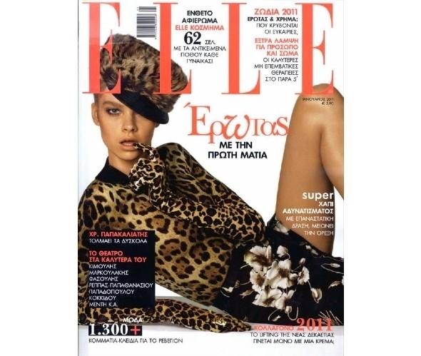 Изображение 5. Коллекция Dolce & Gabbana SS 2011 появилась на 42 обложках журналов.. Изображение № 11.
