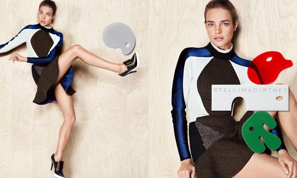 Новые кампании: Donna Karan, H&M, Mauro Grifoni, Stella McCartney, Sonya Rykiel. Изображение № 32.