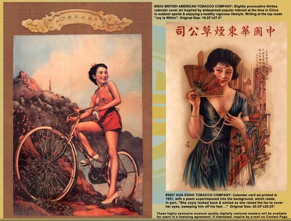 Мода и пин-ап в винтажной китайской рекламе 20-30-х годов. Изображение № 4.
