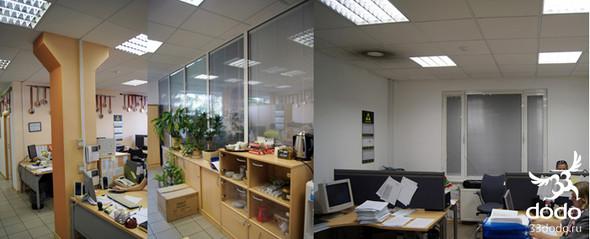 Оформление офиса компании Fischer. Изображение № 2.