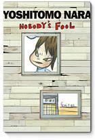11 альбомов о японской иллюстрации. Изображение № 10.
