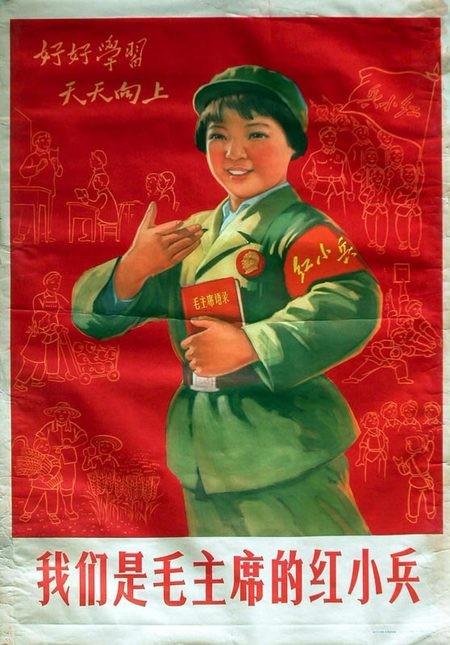 Слава китайскому коммунизму!. Изображение № 46.