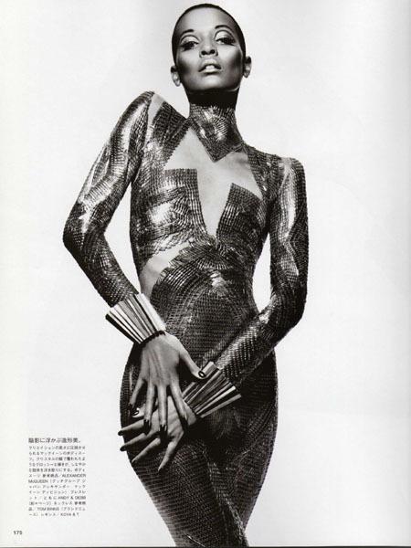 Vogue Japan February 2009. Изображение № 2.