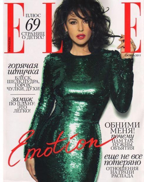 Обложки октября: Elle, Marie Claire, Interview и другие. Изображение № 6.