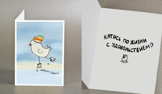Новогодние открытки Баловство. Изображение № 5.
