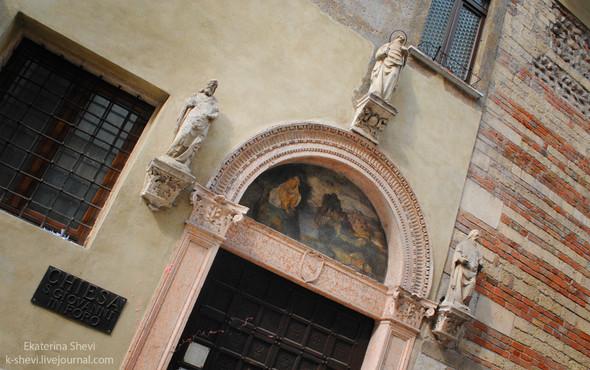 Верона. Италия. Изображение № 18.