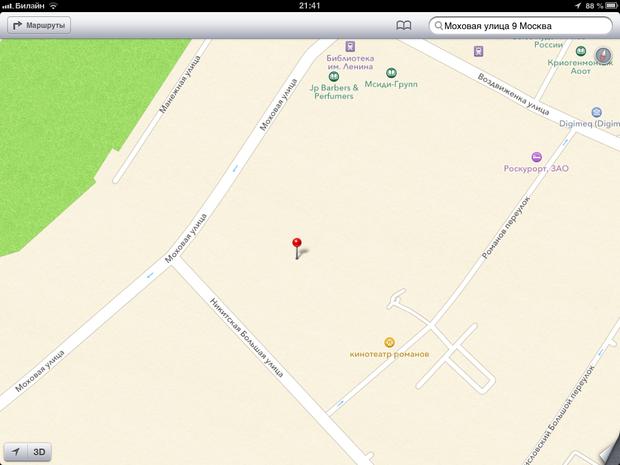 Что мы узнали из новых карт iOS 6 компании Apple. Изображение № 12.
