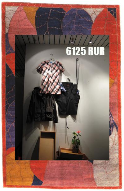 Местная распродажа: каксобрать гардероб за6000 рублей. Изображение № 8.