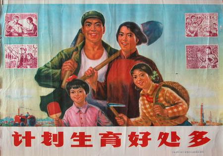 Слава китайскому коммунизму!. Изображение № 11.