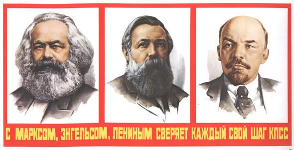 Искусство плаката вРоссии 1961–85гг. (part. 1). Изображение № 18.