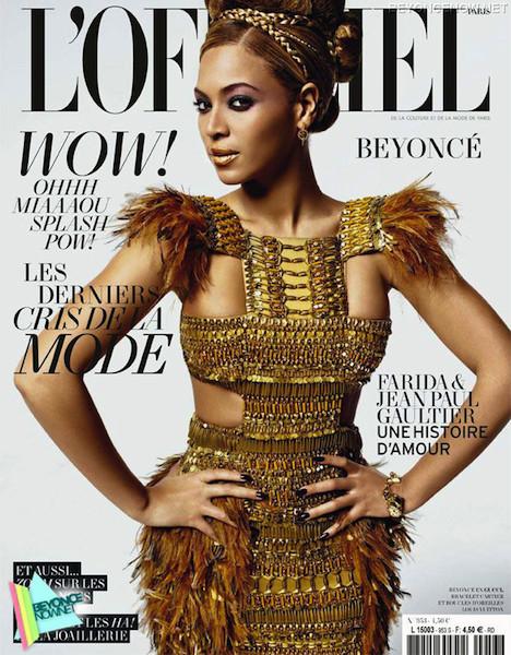 Коллекция Gucci SS 2011 появилась на 50 обложках журналов. Изображение № 32.