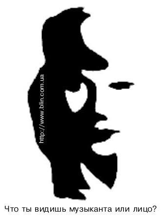 Иллюзия наших глаз. Изображение № 17.