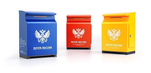 Студия Лебедева разработала дизайн почтовых ящиков. Изображение № 2.