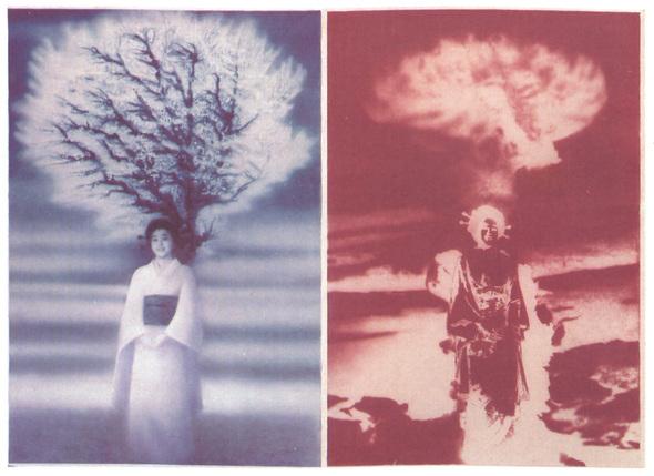 Искусство плаката вРоссии 1884–1991 (1991г, часть 2-ая). Изображение № 29.