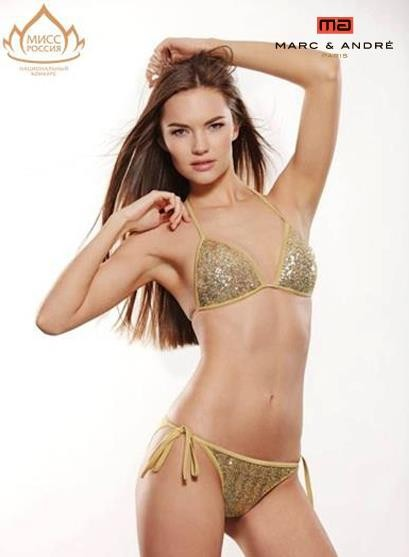 """50 финалисток """"Мисс Россия-2012"""" в купальниках Marc&Andre. Изображение № 37."""