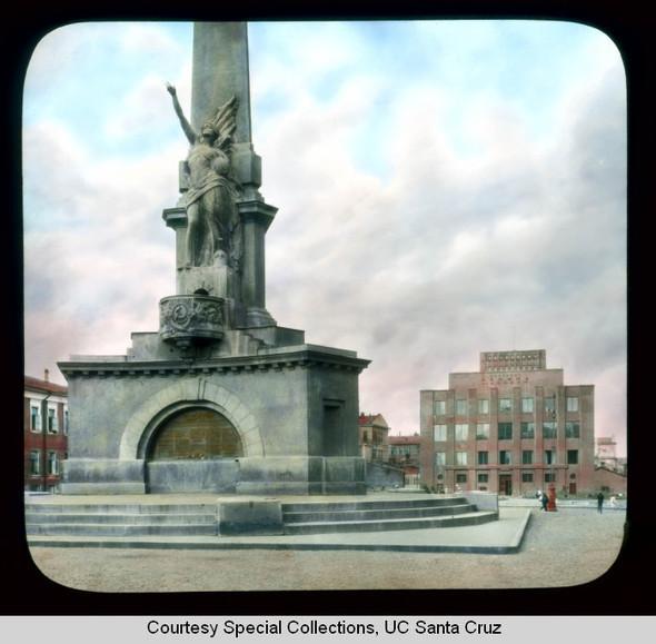 Изображение 16. Москва в цвете 1920-30х годов.. Изображение № 14.