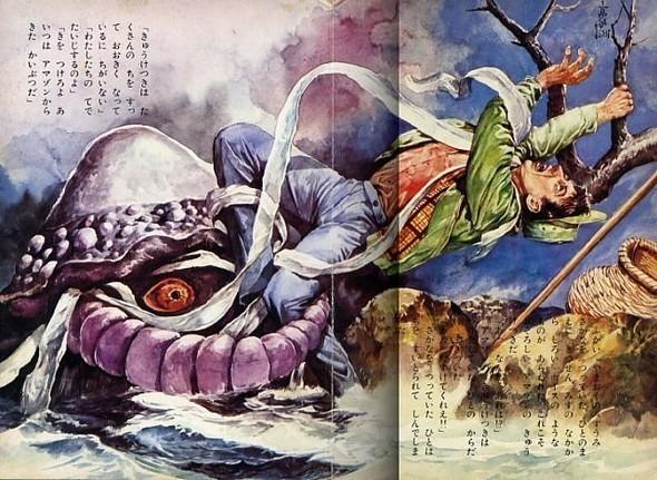 Японская демонология Годжина Ишихары. Изображение № 19.
