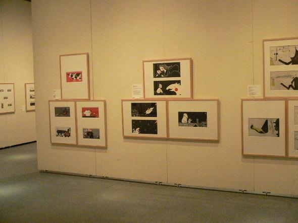 Hitomi Murakami и миркиригами. Изображение № 20.