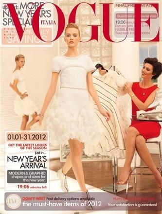 Обложка: Дарья Строкоус для итальянского Vogue. Изображение № 1.