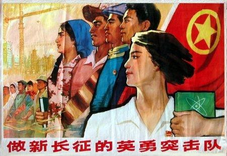 Слава китайскому коммунизму!. Изображение № 20.