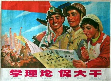 Слава китайскому коммунизму!. Изображение № 36.