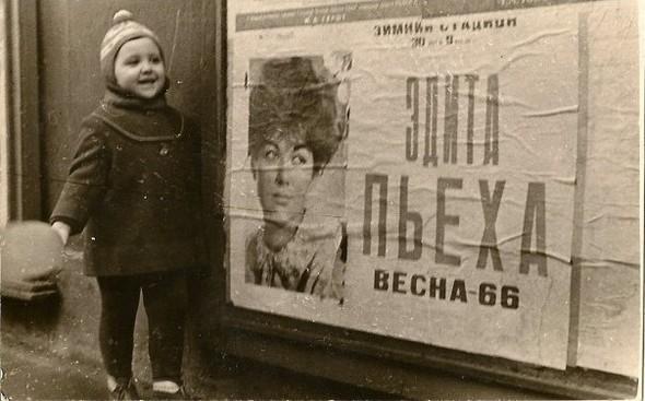 Soviet Charm 2. Изображение № 81.