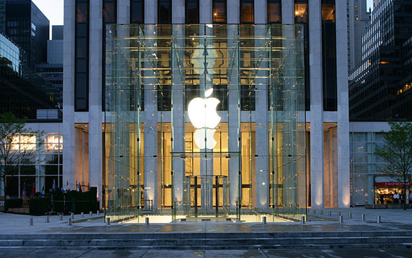 Apple на5-ой Авеню. Изображение № 7.