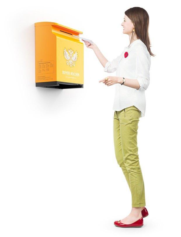 Студия Лебедева разработала дизайн почтовых ящиков. Изображение № 3.